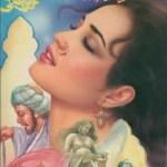Tuzk e Dao Piyazi Novel By Ibne Safi Pdf Download