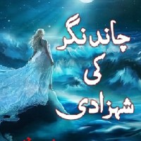 Chand Nagar Ki Shehzadi Novel By Sundas Jabeen Pdf