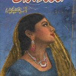 Aarzoo Nikhar Aye Novel By Asia Saleem Qureshi Pdf