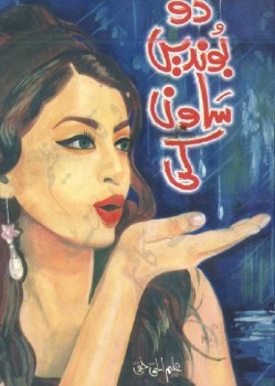 Do Boondein Sawan Ki Novel By Aleem Ul Haq Haqi