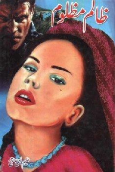 Zalim Mazloom Novel By Aleem Ul Haq Haqi