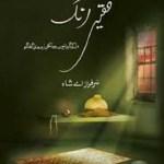 Faqeer Rang By Sarfraz A Shah Pdf Download