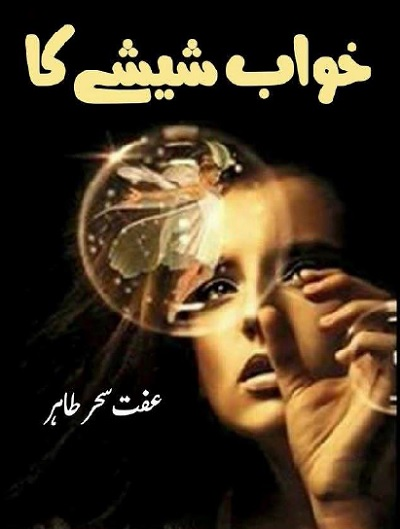 Khwab Sheeshe Ka Novel Complete By Iffat Sehar Tahir Pdf