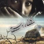 Kalay Rastay Novel By MA Rahat Pdf Download
