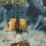 Doobay Jahaz Ka Raaz Novel By A Hameed Pdf