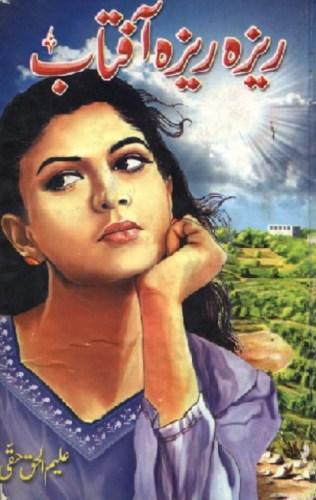 Raiza Raiza Aftab Novel By Aleem Ul Haq Haqi Pdf