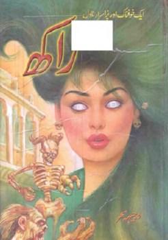 Raakh Novel By Wajiha Sehar Pdf