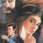 Kalka Devi Novel By MA Rahat Pdf Download