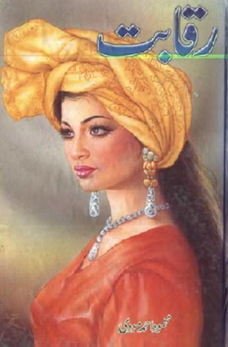 Raqabat Novel By Mehmood Ahmad Moodi Pdf