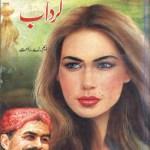 Gardaab Novel Urdu By MA Rahat Pdf Download