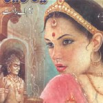 Sadiyon Ki Beti Novel By MA Rahat Pdf