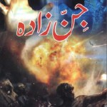 Jin Zada Urdu Novel By MA Rahat Pdf Download