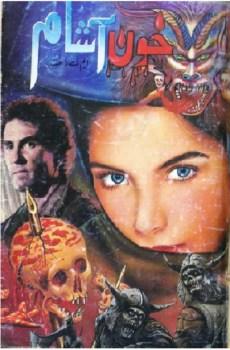 Khoon Asham Horror Novel By MA Rahat Pdf