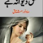 Ishq Deewana Hai Novel By Mahnoor Mushtaq Pdf