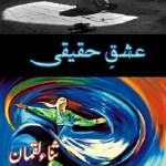 Ishq e Haqiqi Novel By Sana Luqman Pdf Download