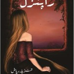 Rapunzel Novel Urdu By Tanzeela Riaz Pdf