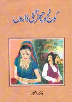 Koonj Vichar Gai Daron Novel By Faiza Iftikhar Pdf