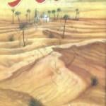 Sarabon Ke Sehra Novel By Aslam Rahi MA Pdf