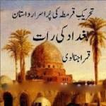 Baghdad Ki Raat Novel By Qamar Ajnalvi Pdf