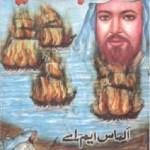 Jalte Safeenay Novel By Almas MA Pdf Download