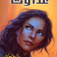 Adawat Novel By Riaz Aqib Kohler Pdf Download