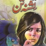 Tashna Tan Novel By MA Rahat Pdf Download