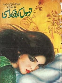 Tarsol Kund Ki Dasi Novel By MA Rahat Pdf