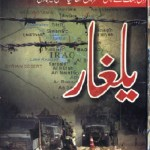 Yalghaar Novel By Tariq Ismail Sagar Pdf