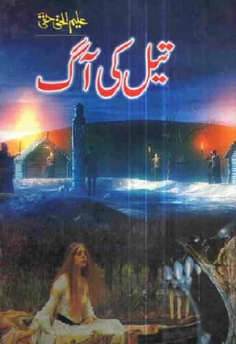 Tail Ki Aag Novel By Aleem Ul Haq Haqi Pdf
