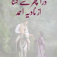 Zara Phir Se Kehna Novel By Nadia Ahmad Pdf