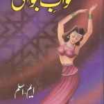 Khwab e Jawani Novel By M Aslam Pdf Download