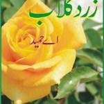 Zard Gulab Novel By A Hameed Pdf Download