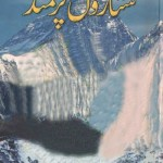 Sitaron Par Kamand Novel By Tahir Javed Mughal Pdf