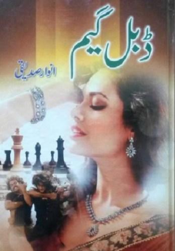 Double Game Novel By Anwar Siddiqui Pdf