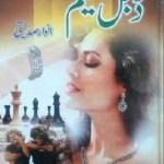 Double Game Novel By Anwar Siddiqui Pdf Free