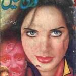 Kori Aankhain Novel By Seema Ghazal Pdf Download