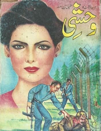 Wehshi Novel By MA Rahat Pdf