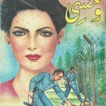 Wehshi Novel By MA Rahat Urdu Pdf Download
