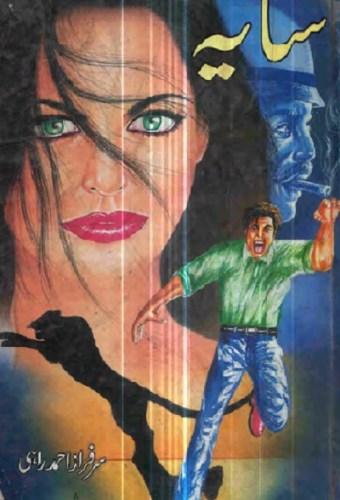 Saaya Novel By Sarfraz Ahmad Rahi Pdf