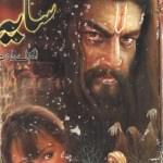 Saya Novel Urdu By MA Rahat Pdf Free Download