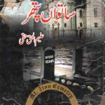 Satwan Pathar Novel By Aleem Ul Haq Haqi Pdf