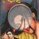Shaitanon Ka Shehar Novel By Qanoon Wala Pdf
