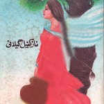 Khari Neem Ke Neechay Novel By Naz Kafeel Gilani Pdf