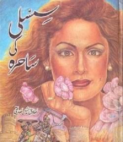 Sisli Ki Sahira Novel By Sadiq Hussain Siddiqui Pdf