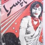 Apsara Novel Urdu By MA Rahat Pdf Download