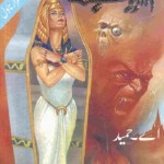 Asaib Zada Taboot Novel By A Hameed Pdf