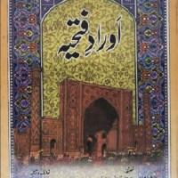 Aurad e Fatiha By Syed Ali Hamdani Pdf Download
