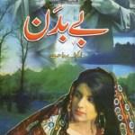 Bay Badan Novel By MA Rahat Pdf Download