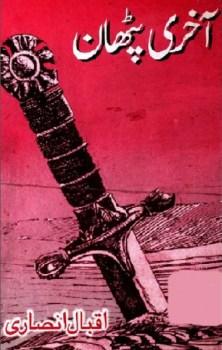 Akhri Pathan Novel By Iqbal Ansari Pdf