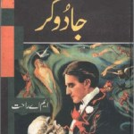 Jadugar Novel Urdu By MA Rahat Pdf Download